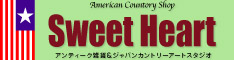 SweetHeartバナー